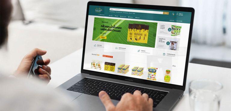เว็บไซต์ Taladmaeklong.com