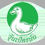 Woon Ped Thanun Bang Mod